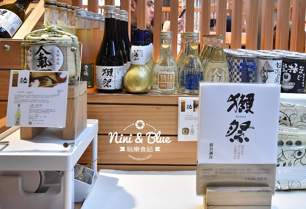一笈壽司 台中 公益路 YIJI sushi 菜單29
