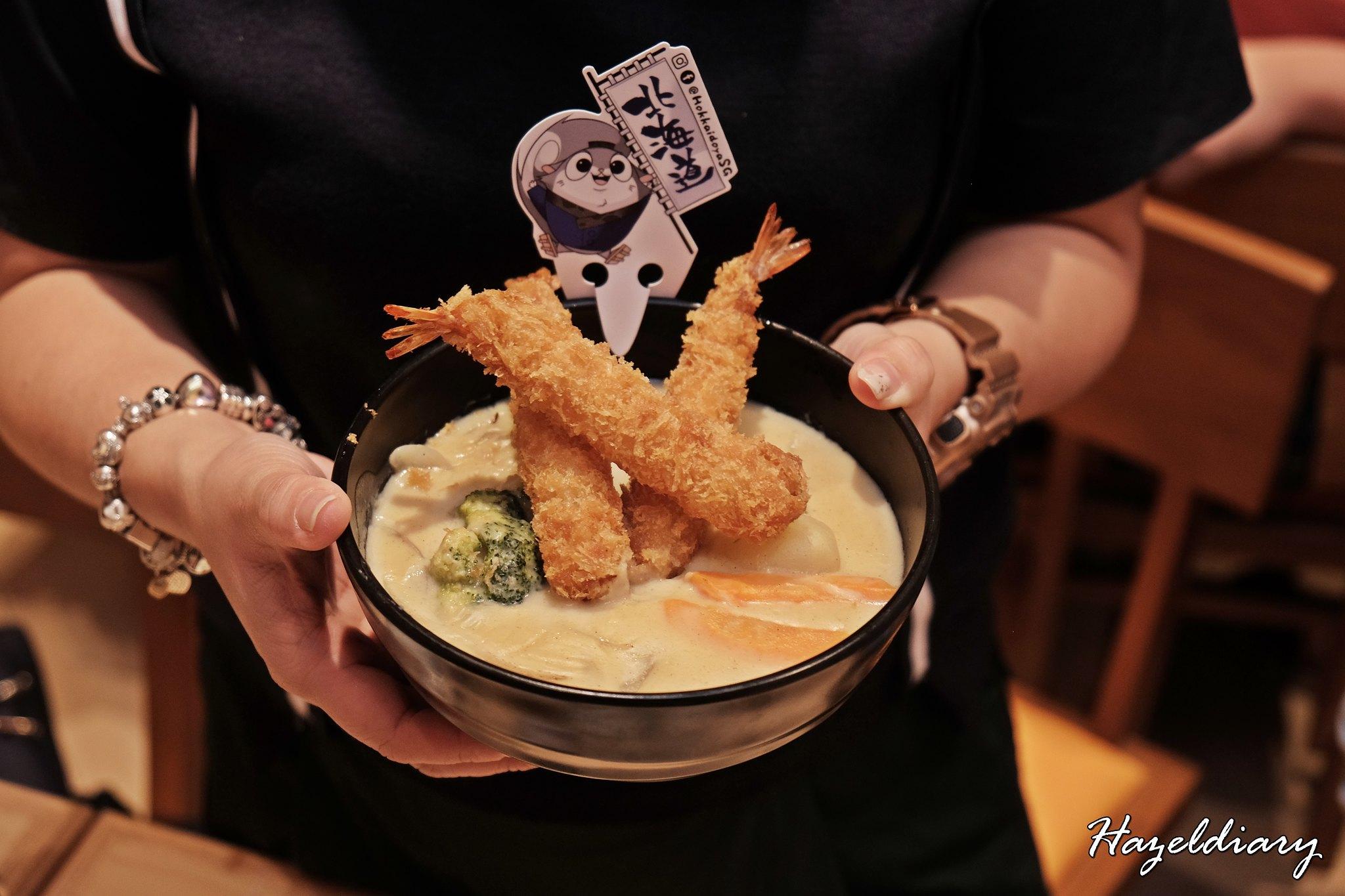 Hokkaido-Ya-White Curry Udon