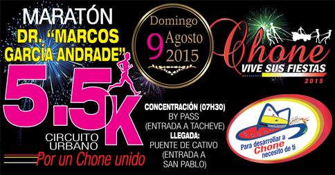 Maratón Atlética Inclusiva 5.5K