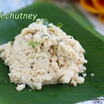 Getti chutney recipe