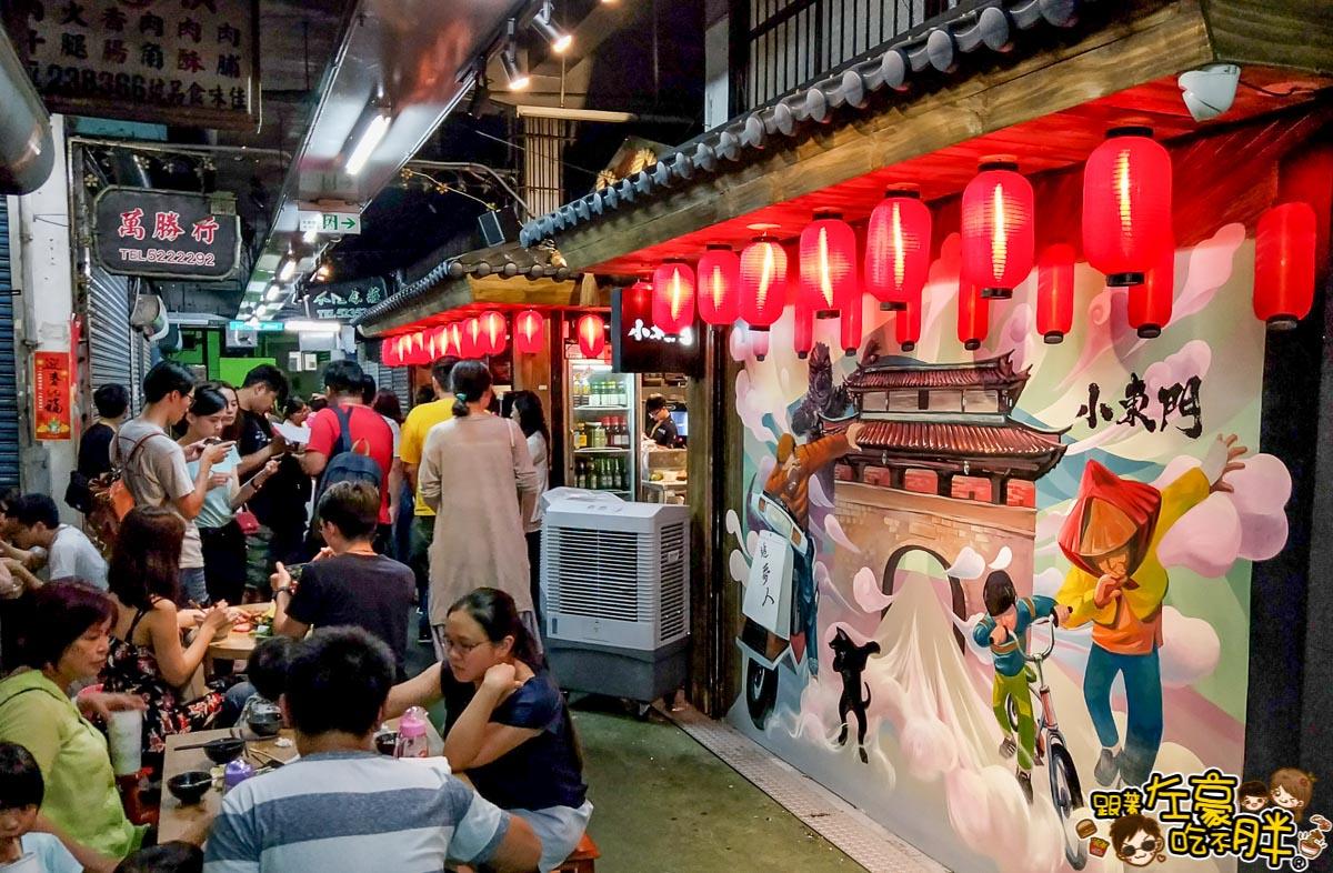 小東門-蒸烤鮮飯食新竹店-30