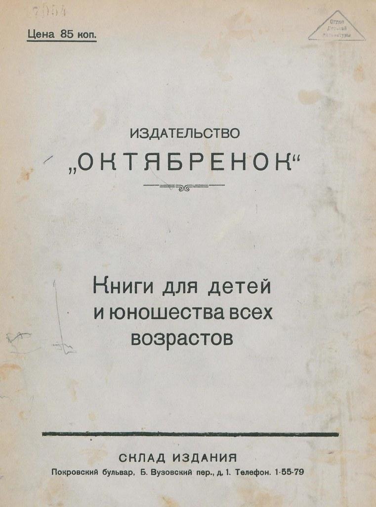 pdf (15)