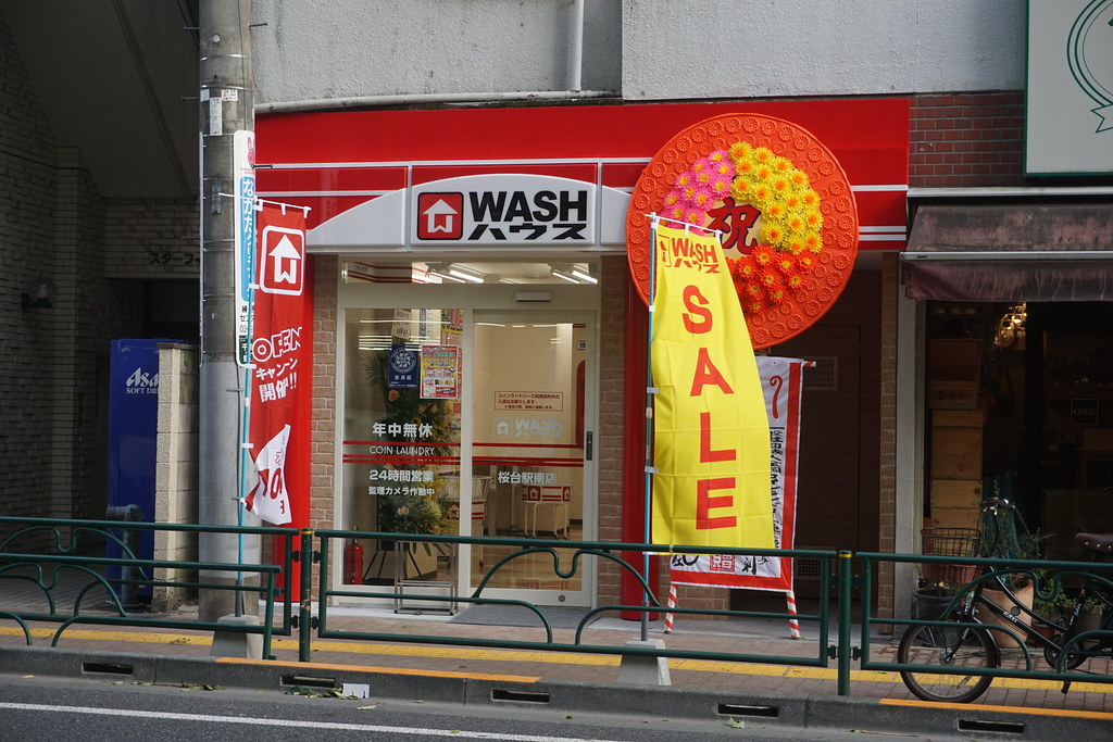 WASHハウス(桜台)