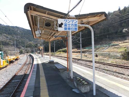 甲斐常葉駅((『ゆるキャン△』聖地))