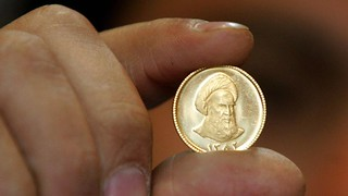 Iran Gold Coin