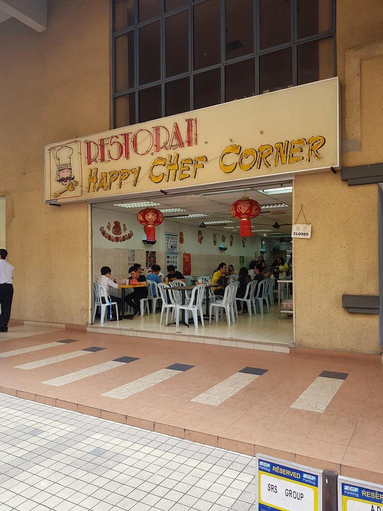 @ Restoran Happy Chef Corner at Phileo Damansara PJ