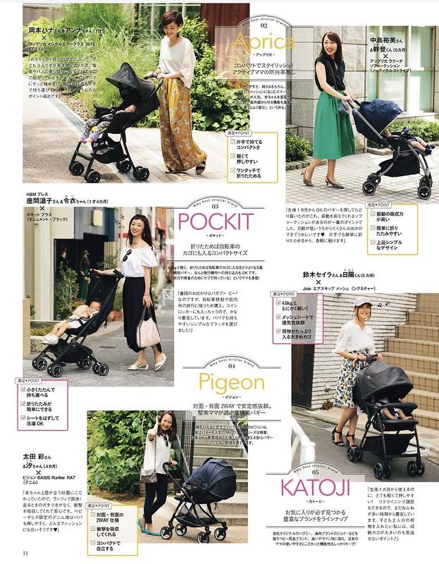 Baby-бюджет в Японии IMG_5972
