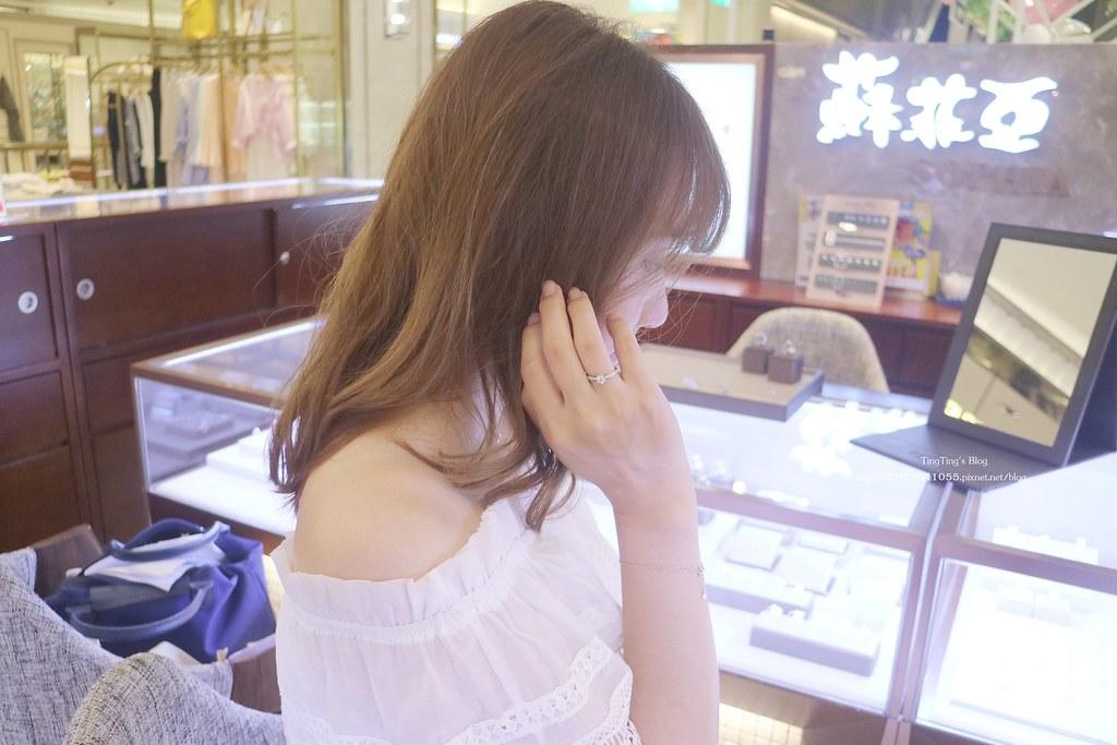 蘇菲亞珠寶 Sophia Jewelry (11)