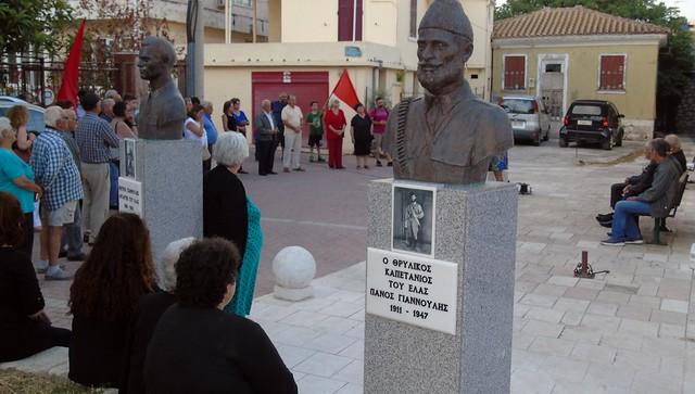 Eκδήλωση για τα 71 χρόνια από τη Μάχη της Πούντας