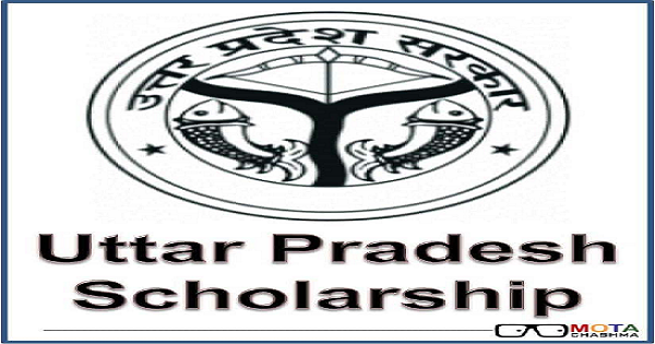 up scholarship latest news