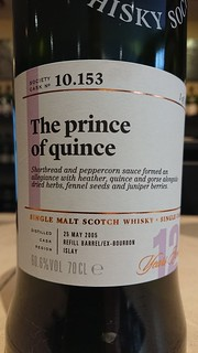 SMWS 10.153 - The prince of quince
