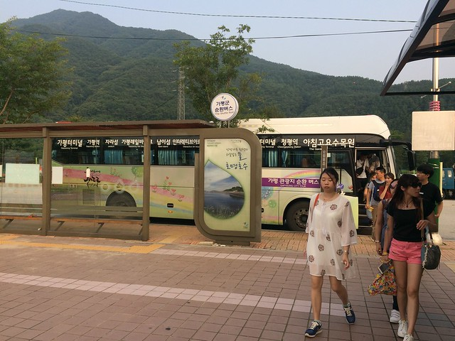 In Front of Gapyeong Station, Exit 1