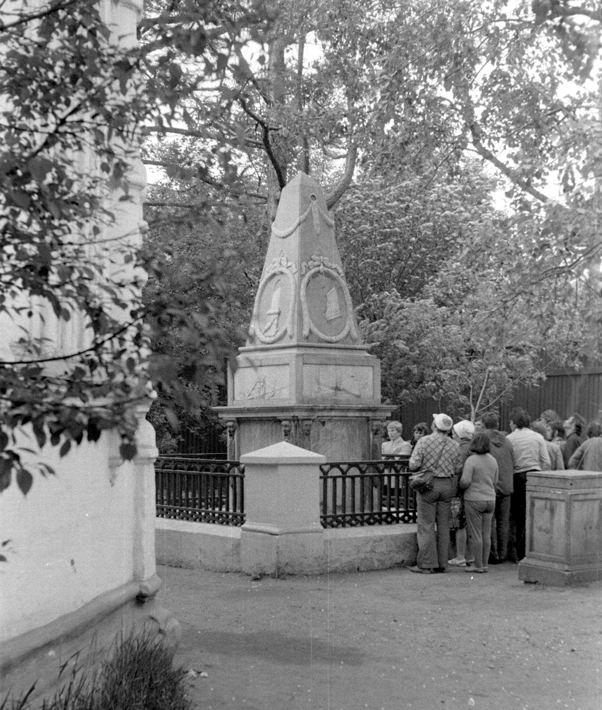 1975. Памятник Г.И. Шелихову в Знаменском монастыре
