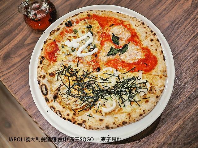 JAPOLI義大利餐酒館 台中 廣三SOGO 11