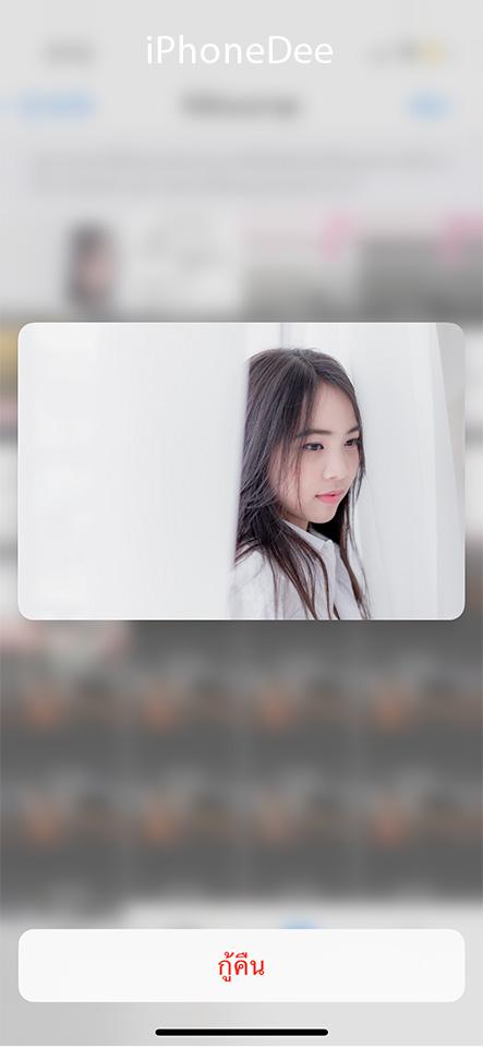 iphone-restore-image02