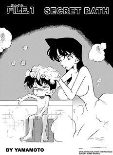 โคนันคุงอาบน้ำกับพี่รัน – The Secret Bath (Detective Conan)-