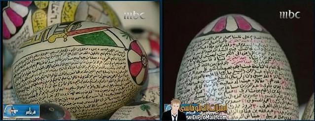 1591 70 years old Saudi Man writes the entire Holy Quran on 6 Eggs 02