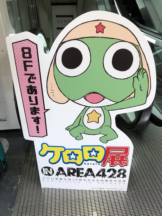 Keroro-In-Area428_44