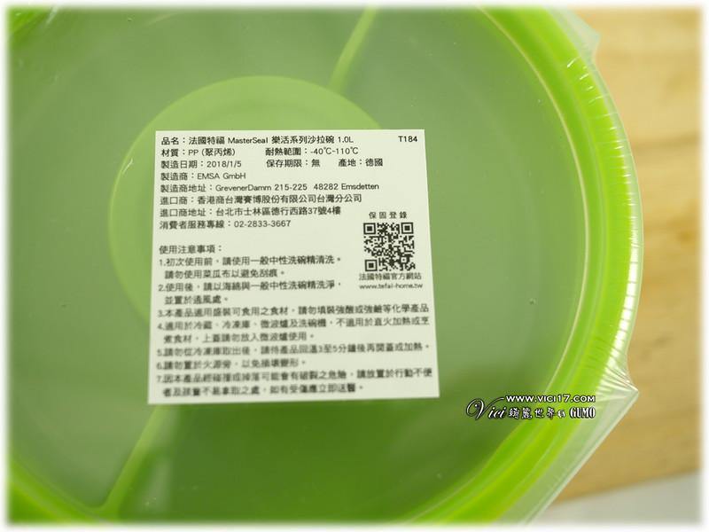 0621樂活保鮮盒005