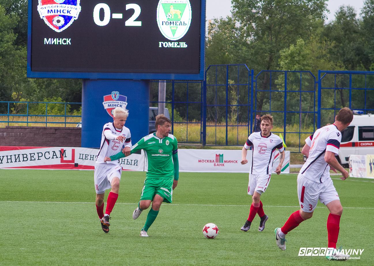 FC Minsk 0:2 FC Gomel. 23/06/2018
