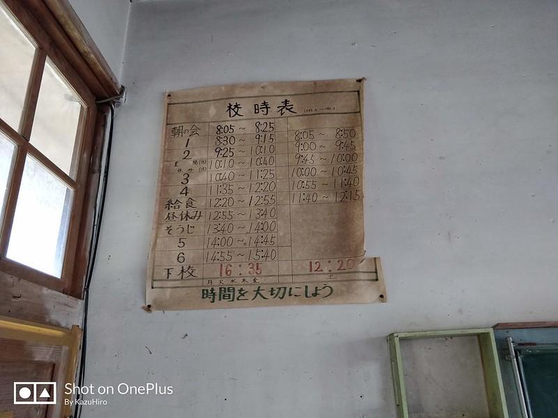 旧校舎 (4)