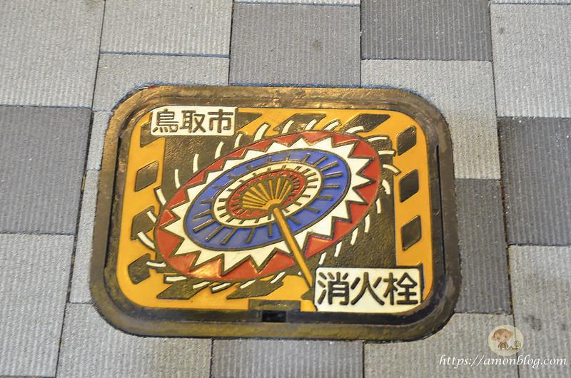 鳥取太平樂-2