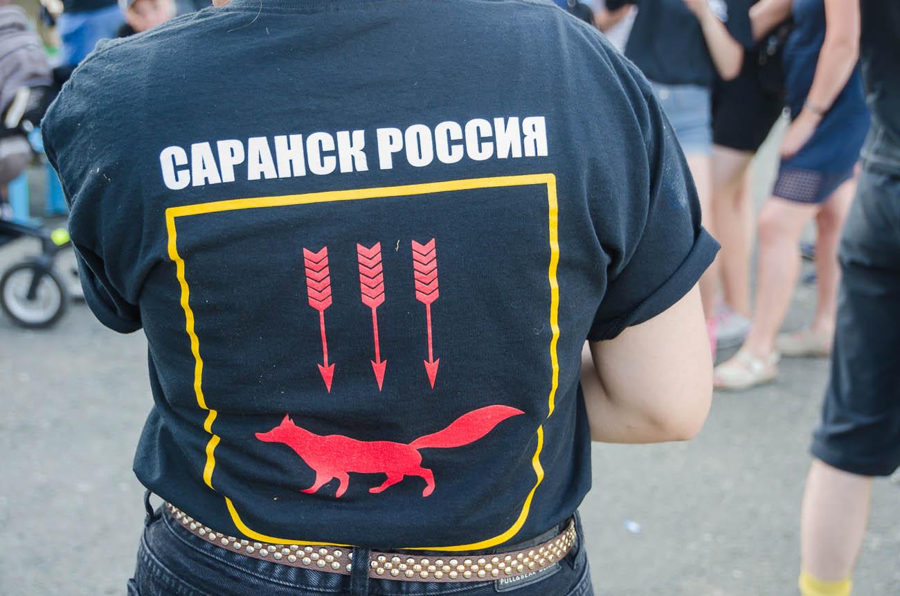 ДОРОЖЕ ЗОЛОТА_2_ЮГ-67