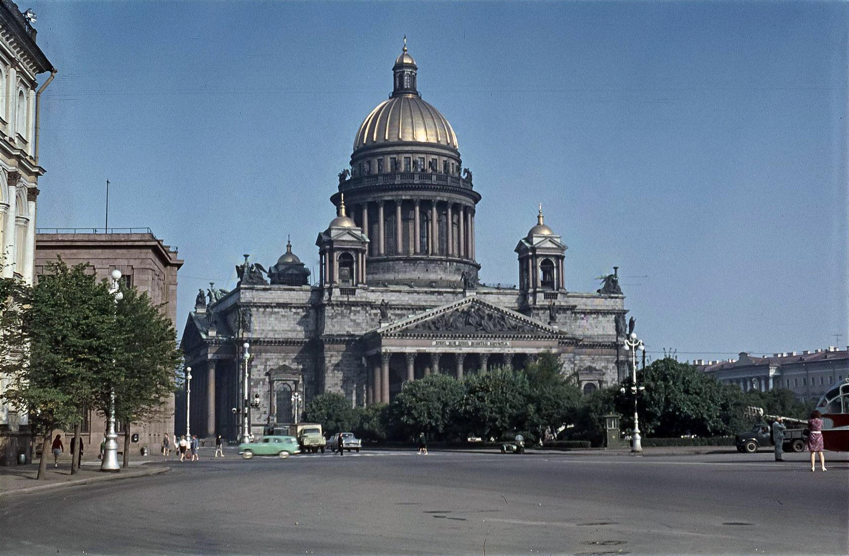Ленинград.  Исаакиевский собор