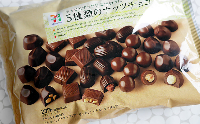 1060x660 SEVEN PREMIUM Nut Chocolates