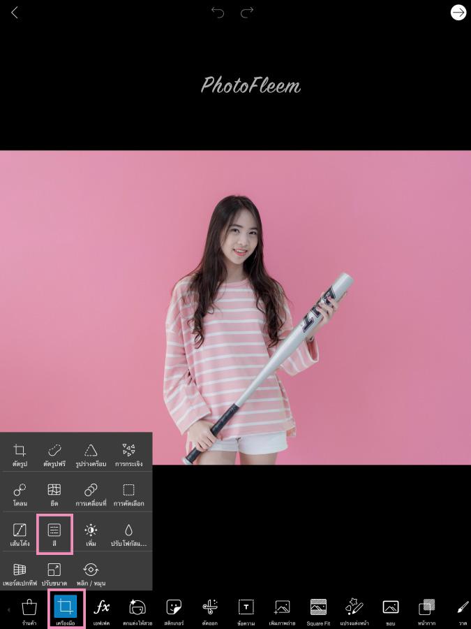 PicsArt-change-color-BG01