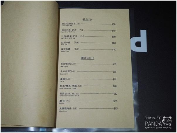 班卡鬆餅 Pan.K (18)