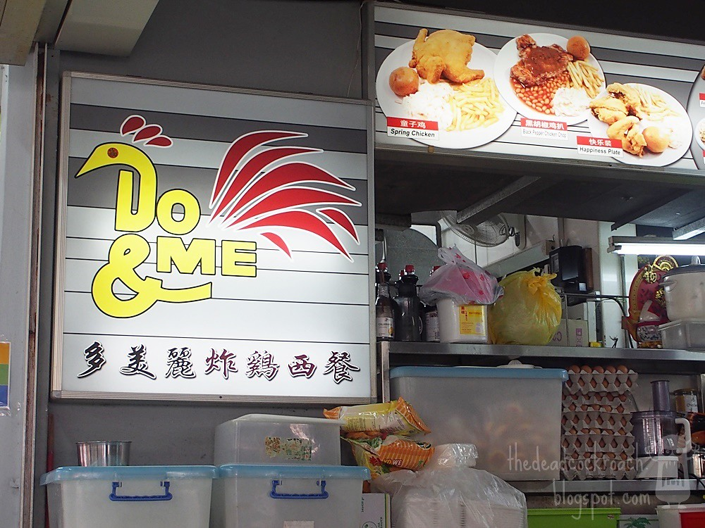 654 yishun ave 4, chicken cutlet, coffee shop, do  & me, food, food review, review, singapore, western food, xxl chicken