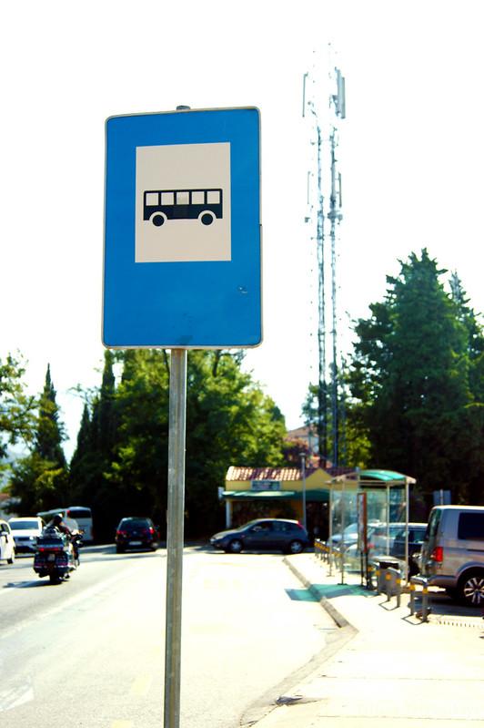 Автобусная остановка возле Дубравы