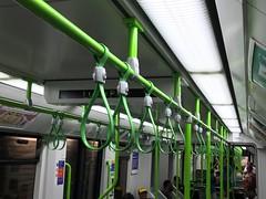 Tram straps