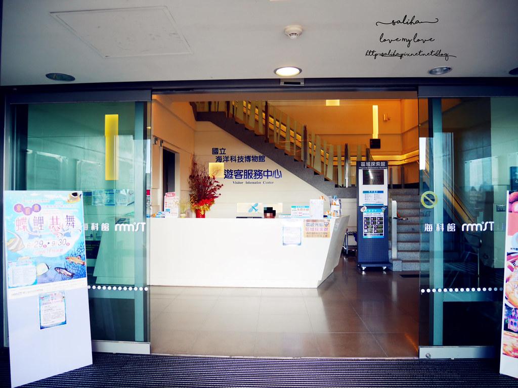 基隆NiceBay 尼斯灣海洋景觀餐廳推薦 (3)