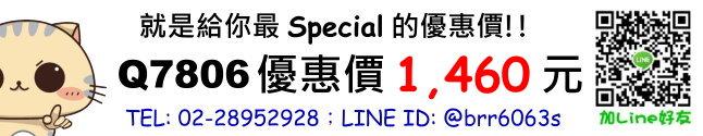price-Q7806