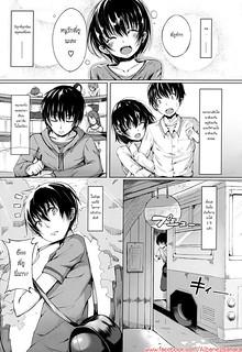 สอนท่ายากลูกพี่น้อง – Rennyu Tales Ch. 9