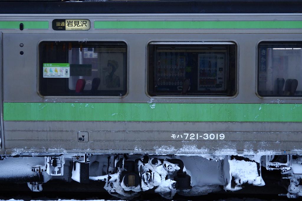 _3065248