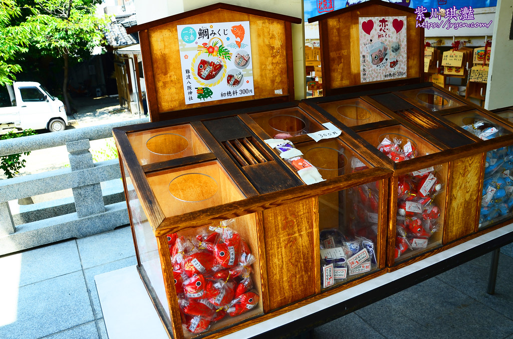 日本神社紀念品