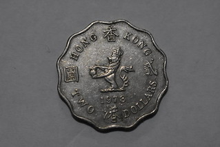 Hong Kong 1978 Two Dollars coin