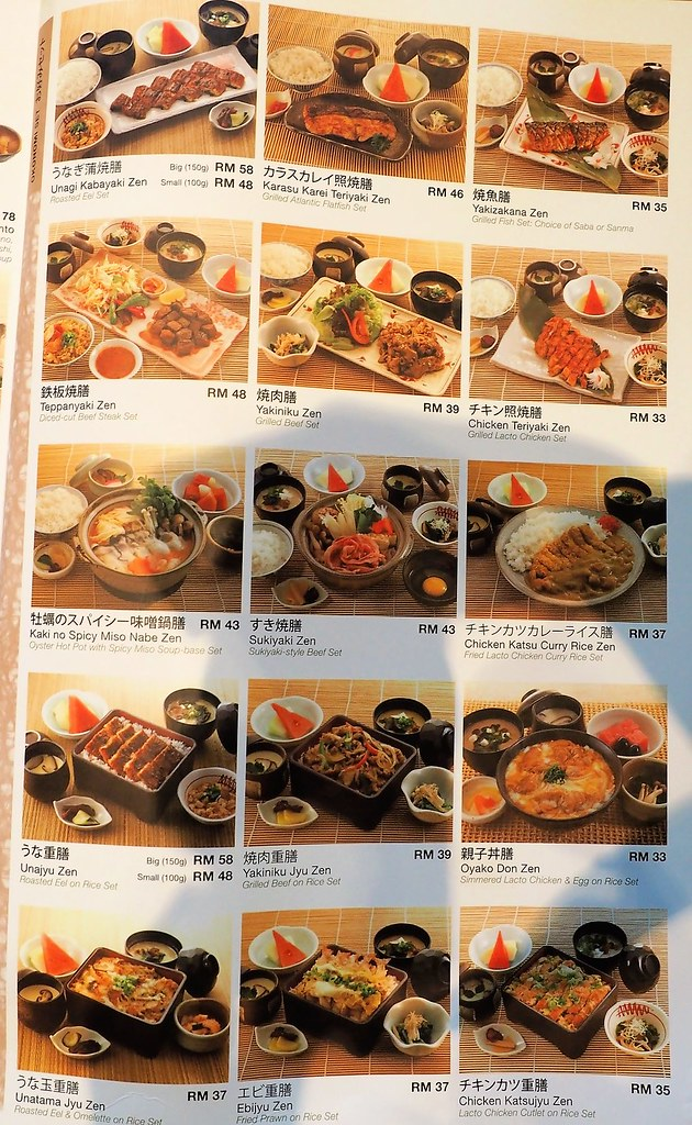 Rakuzen Japanese Restaurant's Teishoku Menu (Dinner Set)
