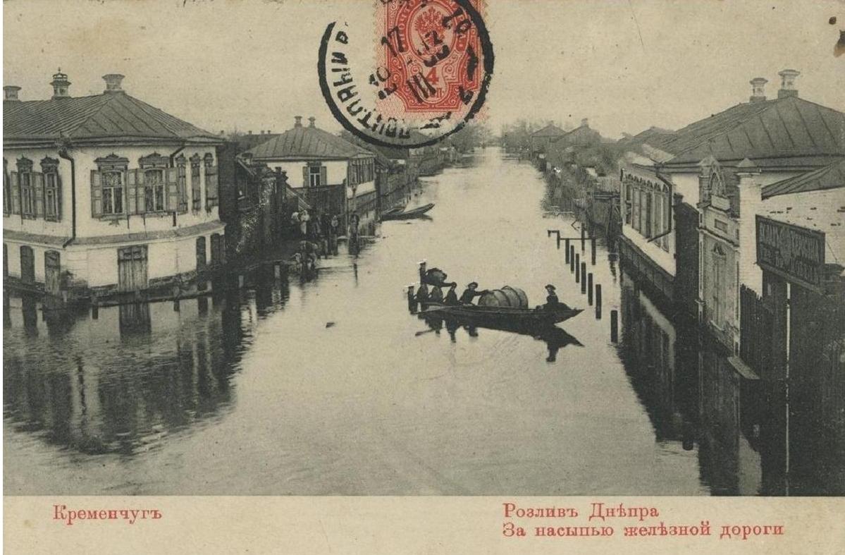 Разлив Днепра За насыпью железной дороги 1903
