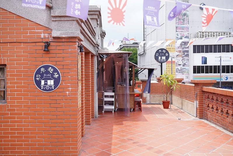 初原麵場 (29)