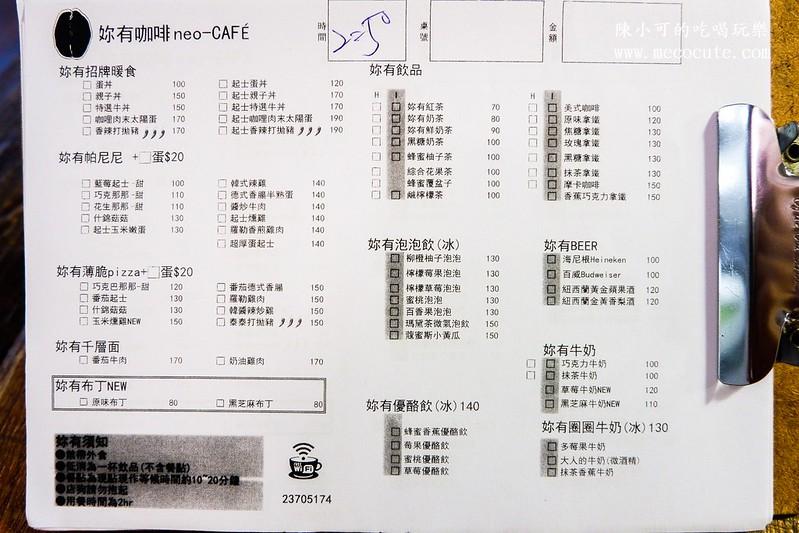 你有咖啡,台北咖啡館,妳有咖啡,妳有咖啡菜單,寵物友善咖啡廳,西門咖啡廳,西門町咖啡館,西門町美食 @陳小可的吃喝玩樂