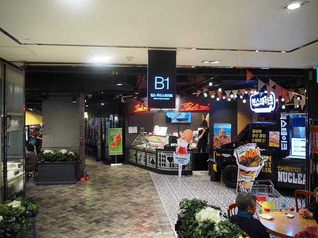 P6158118 韓国 ソウル スーパー Kim's CLUB(キムズクラブ/킴스클럽) 高速ターミナル ひめごと