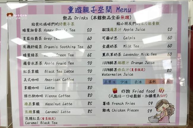 童遊水族館 林口親子館 親子餐廳 童遊 (6).JPG