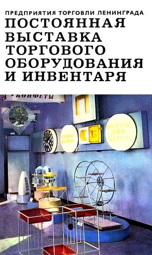 ptl-pvtoi-01