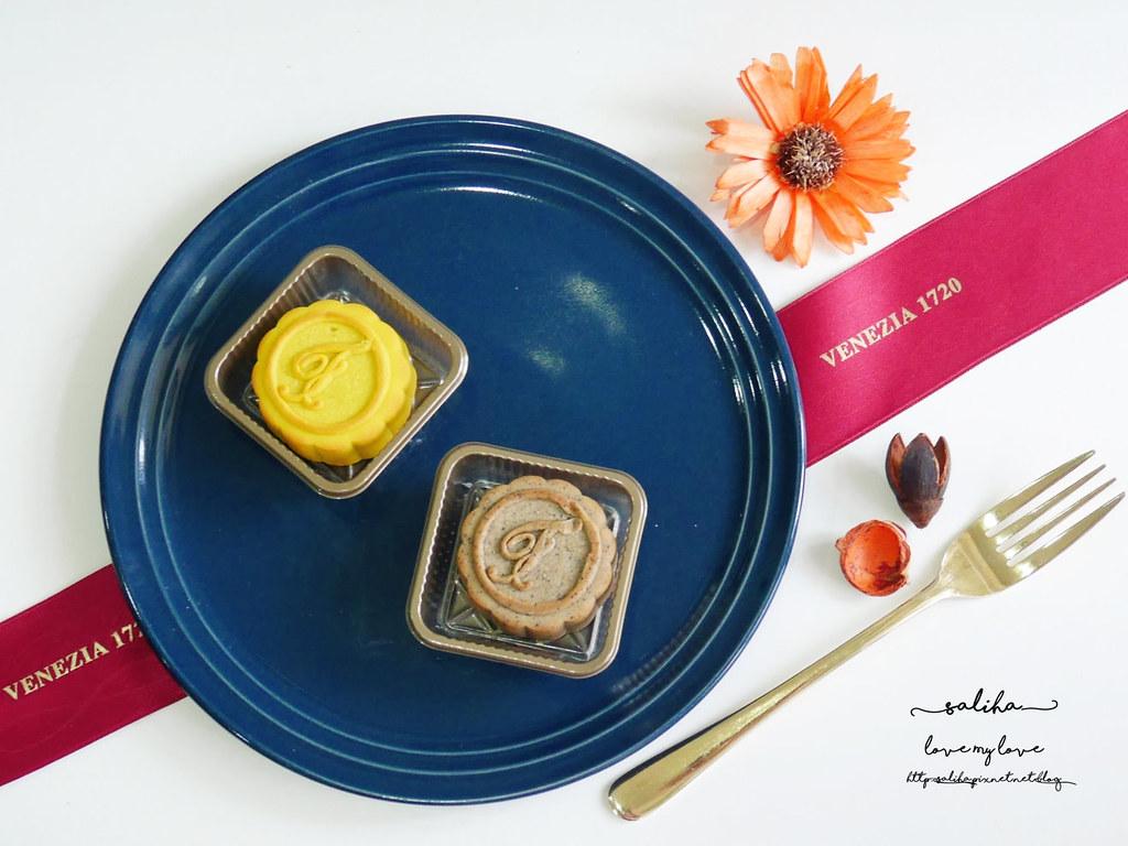 2018Caffé Florian 福里安花神咖啡館中秋月餅禮盒推薦 (14)