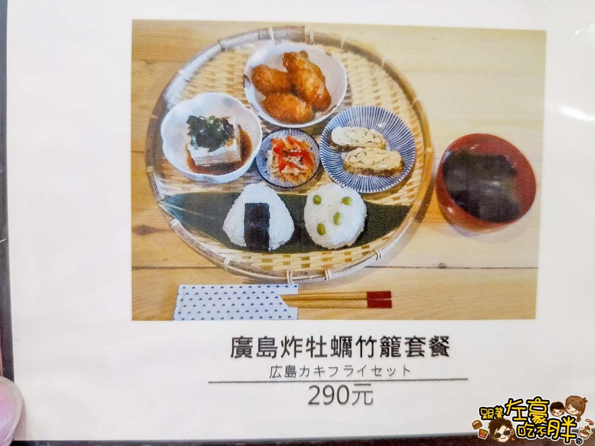 開動了日本家庭料理-11