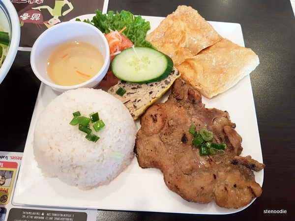 Grilled Pork Chop, Baked Egg & Shrimp Bean Curd with Rice